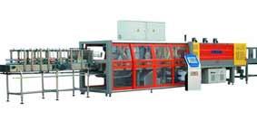 Высокоскоростная упаковочная машина YCBS130|YCBS80
