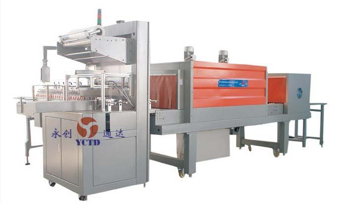 ycbs15 упаковочная машина малой производительности