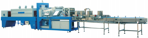 ycbs25 упаковочная машина средней производительности